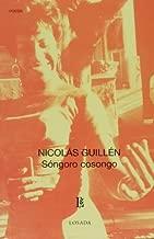 Songoro Cosongo (Biblioteca Clasica Y Contemporanea) (Spanish Edition)