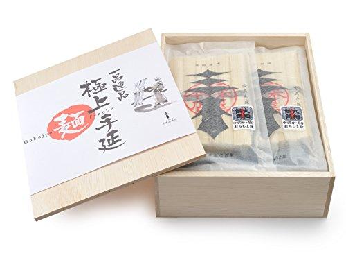 絹肌の貴婦人 手延 丸細うどん (300g×6袋 化粧木箱)うどん 饂飩 ウドン udonn てのべ