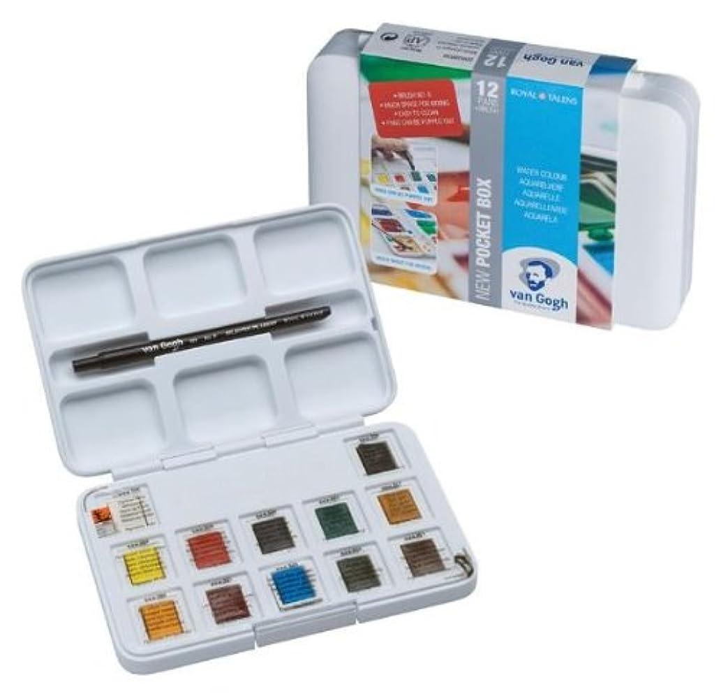 VAN GOGH ヴァンゴッホ 固形水彩絵具 12色セット(ポケットボックス) T2080-8631