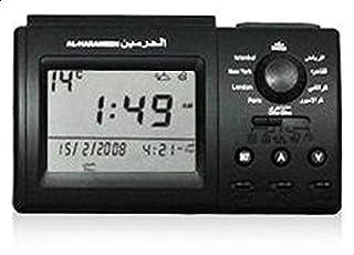 ساعة الاذان الرقمية من الحرمين (HA-3005)