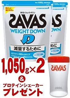 ザバス SAVAS ウェイトダウン ヨーグルト風味 1.050g (50食分)×2個セット (プロテインシェーカー1個プレゼント)