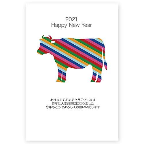 年賀はがき 10枚 2021年 丑年 年賀状 うし NE21-20 お年玉くじ付き