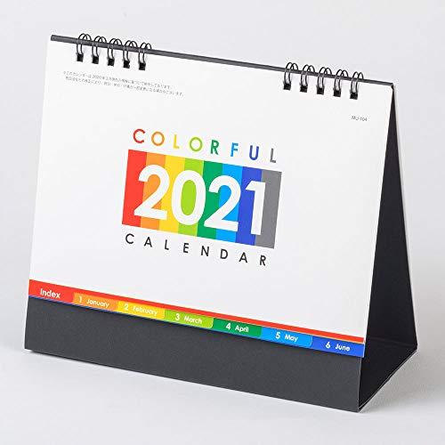 ムトウユニパック2021年カレンダー卓上実用性抜群!COLORFULMU-104B6