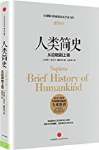 : Sapiens: A brief history of humankind(Chinese Edition)