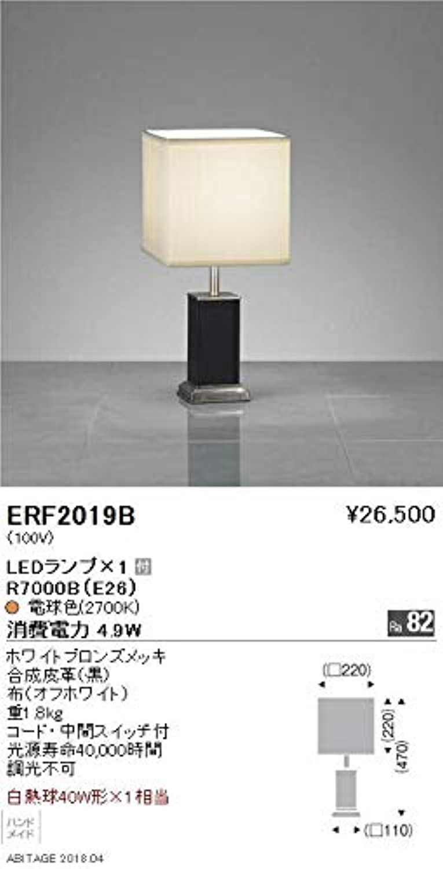 ENDO LEDフロアスタンド 電球色2700K 白熱電球40W形相当 ERF2019B(ランプ付)