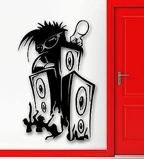 Wall Stickers Vinyl Decal Music Speaker Sound DJ Night Club Party (VS1759)