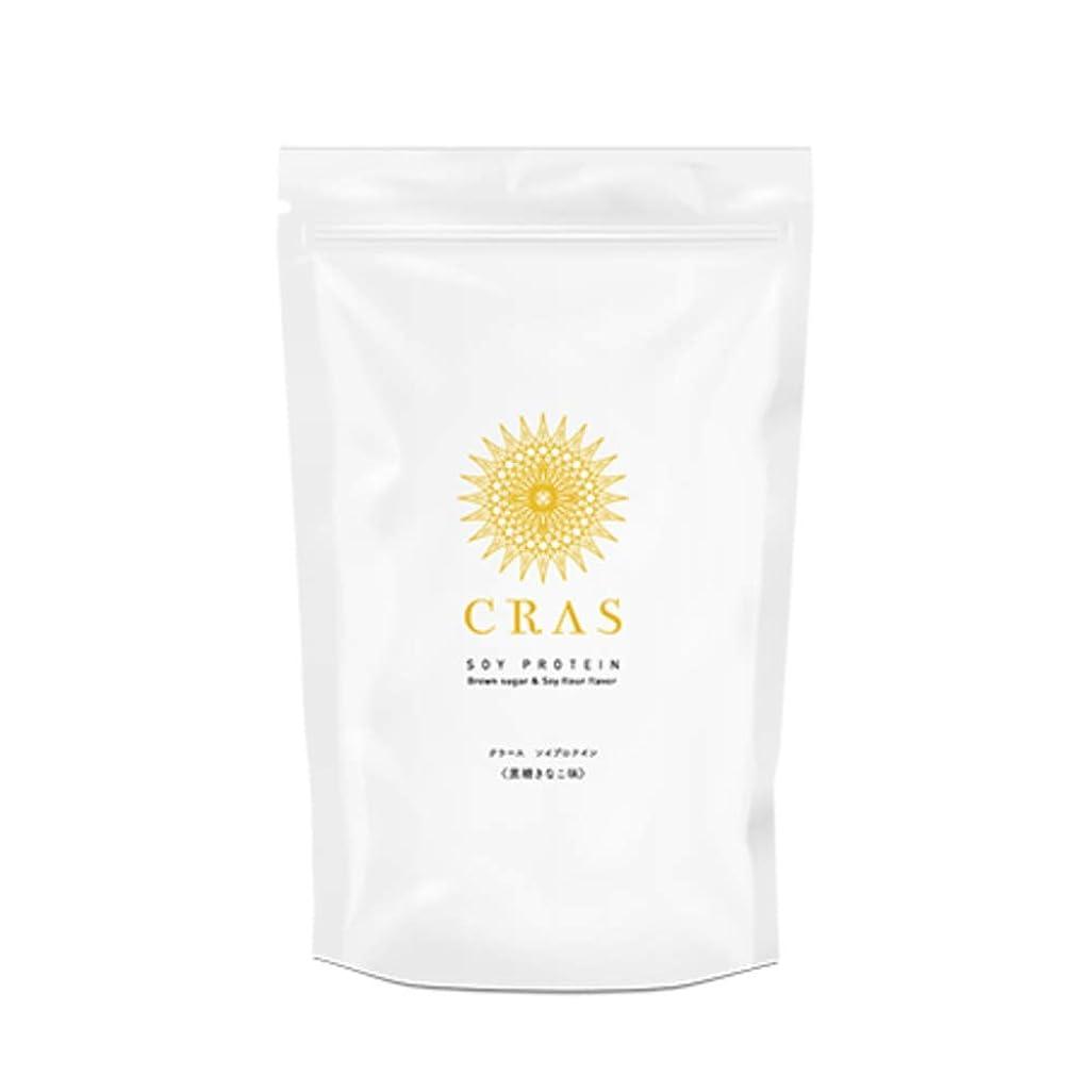 市場ピルファー技術者【モデルのマギープロデュース】クラース ソイプロテイン 黒糖きなこ味(30食分)600g
