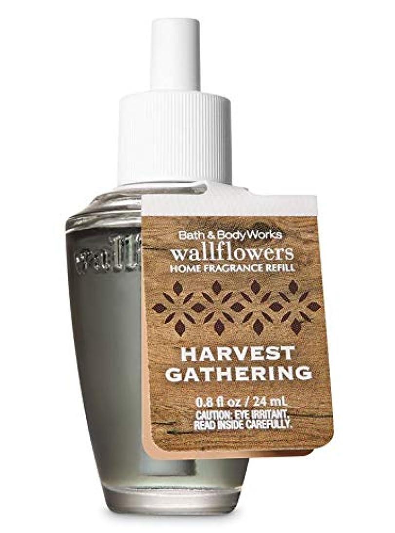 準備ができて伝染性用心【Bath&Body Works/バス&ボディワークス】 ルームフレグランス 詰替えリフィル ハーベストギャザリング Wallflowers Home Fragrance Refill Harvest Gathering [並行輸入品]