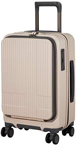 [イノベーター] スーツケース 機内持込サイズ スリムフロントオープン 多機能モデル INV50 保証付 38L 3.3kg バニラ