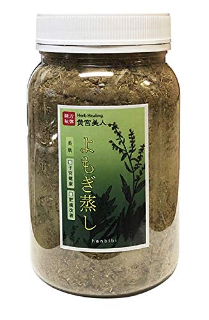入札ブレーク作る菊の花入り、水に溶けやすい粉末の綜合ヨモギ蒸し材料粉末250グラム 、子宮婦人関係材料