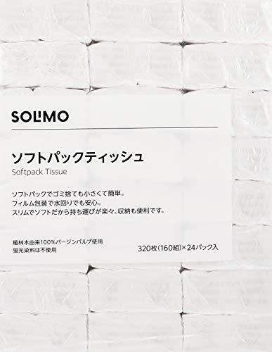ソリモ『SOLIMOソフトパックティッシュ』