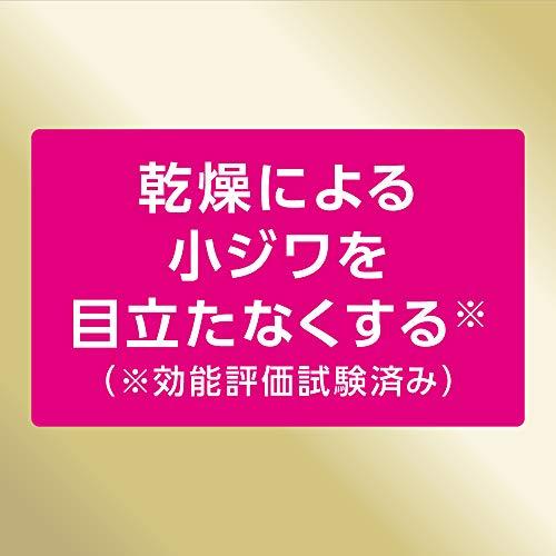 ニベアUVディーププロテクト&ケアジェル80gSPF50+/PA++++〈予防美容(日やけによるシミ・そばかすを防ぐ)ができる美容ケアUV〉日焼け止め80グラム(x1)
