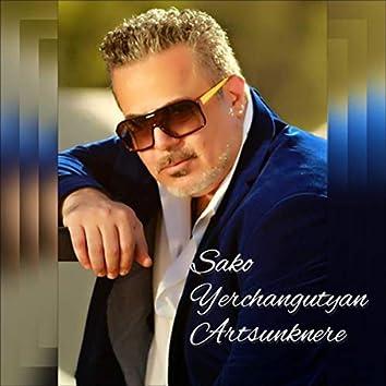 Yerchangutyan Artsunknere