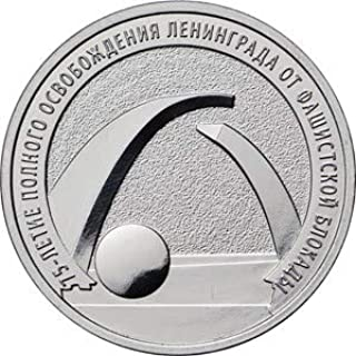 75th Anniversary of Full Release of Leningrad from The Fascist BLOCADE, Commemorative Coin 25 rubles, 2019. Russian Coins