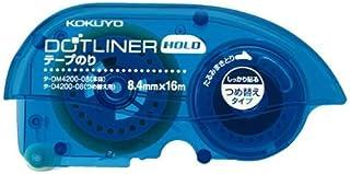 コクヨ テープのり 「ドットライナーホールド」つめ替え用テープ タ-D4200-08 【20個セット】