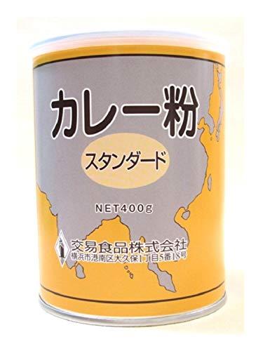 交易食品 カレー粉 (スタンダード) 丸缶 (業務用) [スパイス14種類配合 辛口] 400g ×2缶