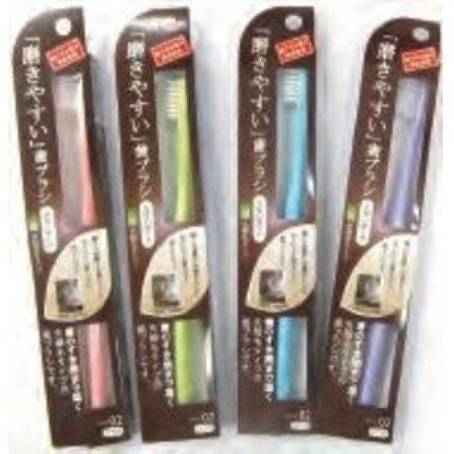 同級生効果的に強打「磨きやすい」歯ブラシ(毛先が細い) 色アソート【12個セット】 LT-02