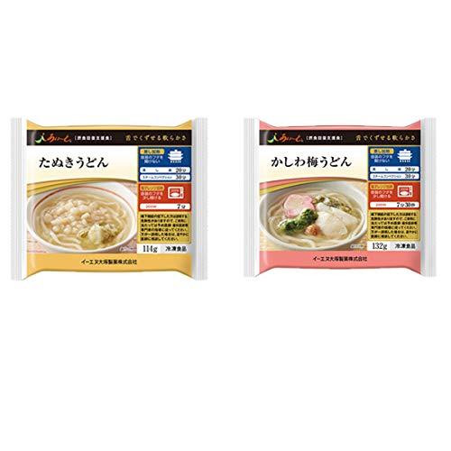 【冷凍介護食】摂食回復支援食あいーと うどんセット(5個入)