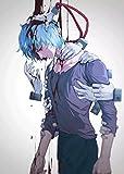 KaiWenLi Mi héroe Academia Serie/Shigaraki Tomura Parte Superior del Cuerpo del patrón/Anime Puzzle/Rompecabezas for Adultos Interacción Entre Padres e Hijos/Juego de Dibujos Animados del Romp