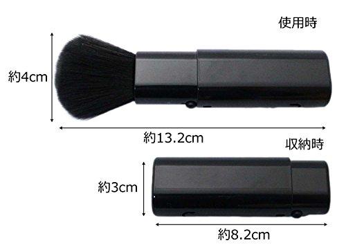 【日本製】スライドフェイスブラシブラック(MK-370BK)