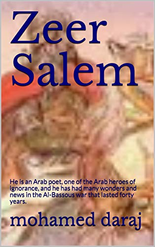 Zeer Salem: He is an Arab poet, one of the Arab heroes of ignorance, and he has had many wonders and news in the Al-Bassous war that lasted forty years. (English Edition)