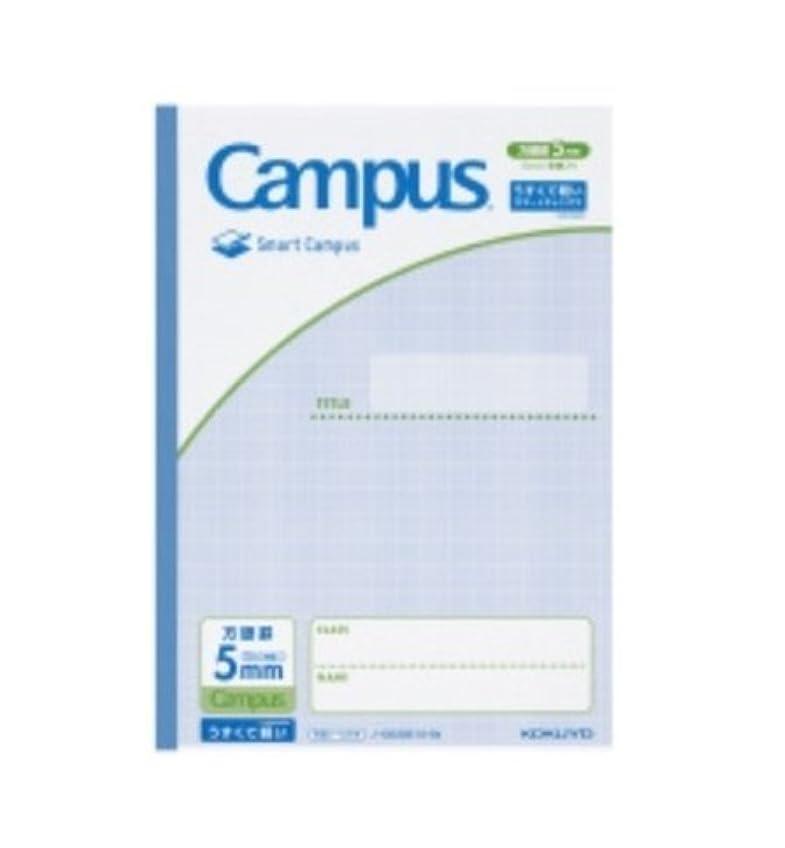 学期全員巨大コクヨ キャンパスノート[スマートキャンパス](用途別)5mm方眼10mm実線 青 ノ-GS30S10-5B 10冊組み