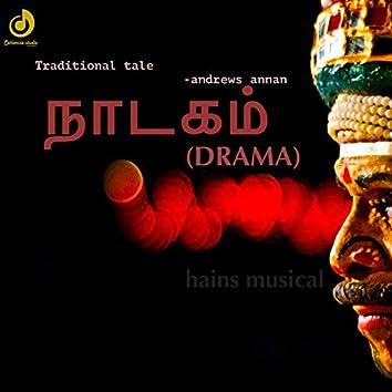Drama(traditional Tale)