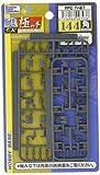 ホビーベース プレミアムパーツコレクションシリーズ 関節技EX 極め手 144角 G・グレイ プラモデル用パーツ PPC-Tn87