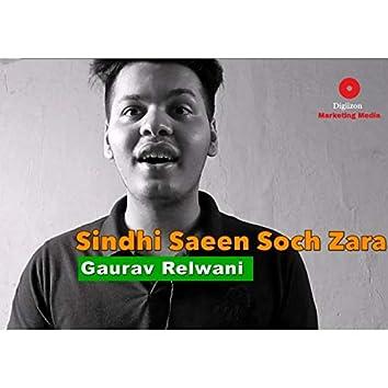 Sindhi Saeen Soch Zara