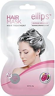 Ellips 髪のマスク - ヘアトリートメント、20グラム(4パック)