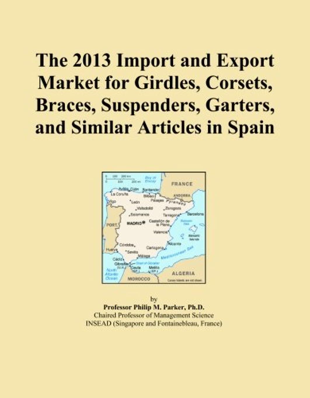 図書館コットン手紙を書くThe 2013 Import and Export Market for Girdles, Corsets, Braces, Suspenders, Garters, and Similar Articles in Spain
