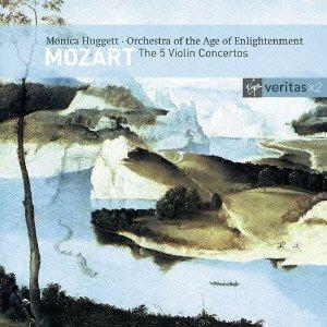 モーツァルト:ヴァイオリン協奏曲第1番~第5番 他