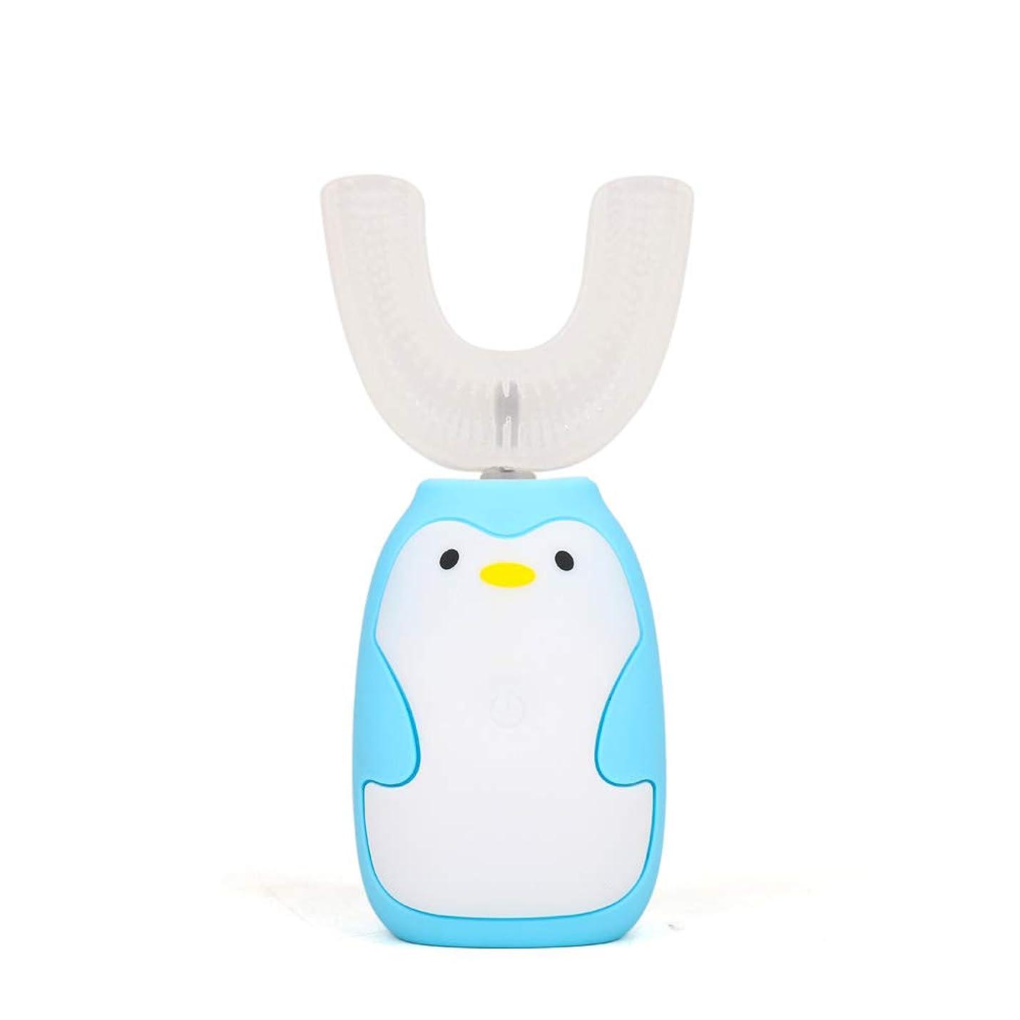 子供用電動歯ブラシ、U型超音波充電2-12歳のインテリジェント自動歯ブラシ