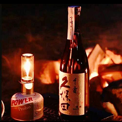 Ieaskyガスランタンリトルランプランプライトポータブルキャンプ用品超軽量省エネ火力調整可能停電防災対策登山夜釣りハイキングアウトドアキャンプ用【黒】