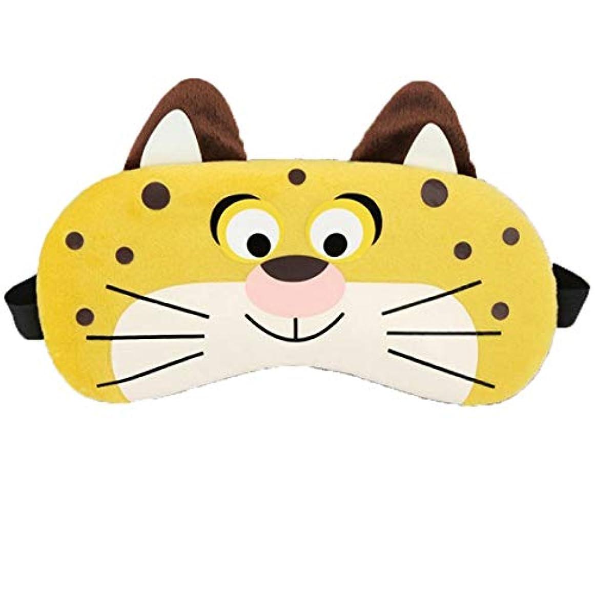 粘性の下着ピジンNOTE ソフトコットンシームレススリーピングマスクアイマスクアイパッチヒョウセラピーパターンシェードカバー旅行のためリラックス睡眠補助MP0183