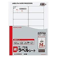 コクヨ ラベルシート ワープロ用 紙ラベル 共用タイプ A4 20枚 タイ-2166N-W Japan