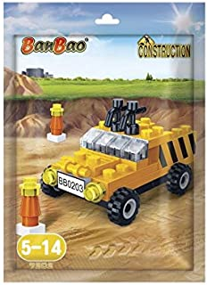 Banbao Construction Building Sets, Multi-Colour, 7202