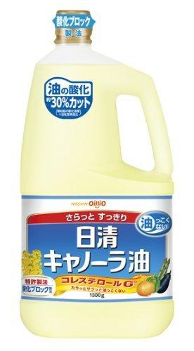 日清キャノーラ油 1300g