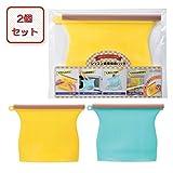 【2セット販売】シリコン調理保存バッグ 湯煎・電子レンジ・冷凍保存OK 容量:1L