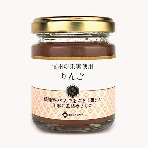 【砂糖不使用】養命酒製造のフルーツスプレッド[りんご]