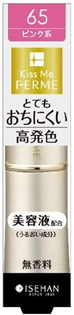 留め金治す移動フェルム プルーフシャイニールージュ65 3.8g