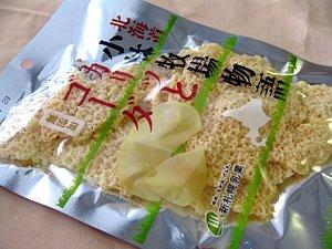 カリッとゴーダ 35g ゴーダチーズをおせんべいに (ちーずのおやつ) 小林牧場物語の生乳使用