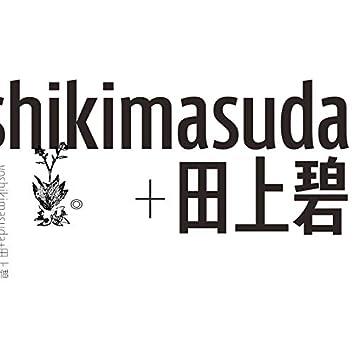 yoshikimasuda+AoiTagami