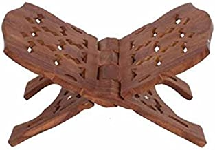 Vrindavan Bazaar Wooden Hand Carved Holy Book Stand 25 inch