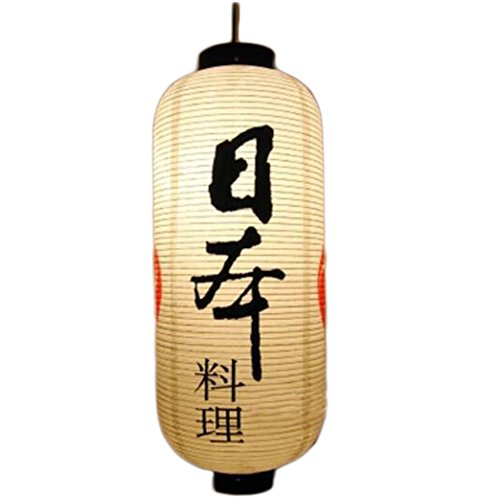 Black Temptation Decoración de Restaurante de Sushi japonés Lámpara de lámpara de Linterna de Papel Colgante(24x60CM)
