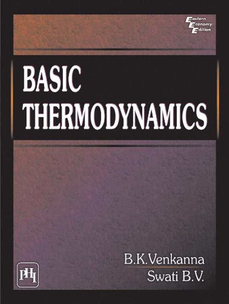 機械的にウイルスワードローブBasic Thermodynamics (English Edition)