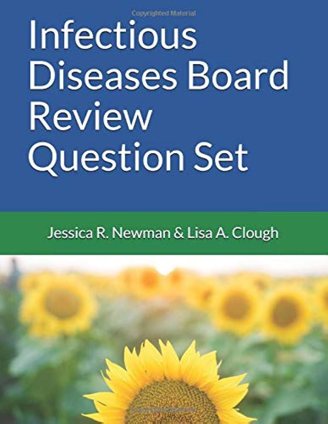 北極圏看板実際のInfectious Diseases Board Review Question Set