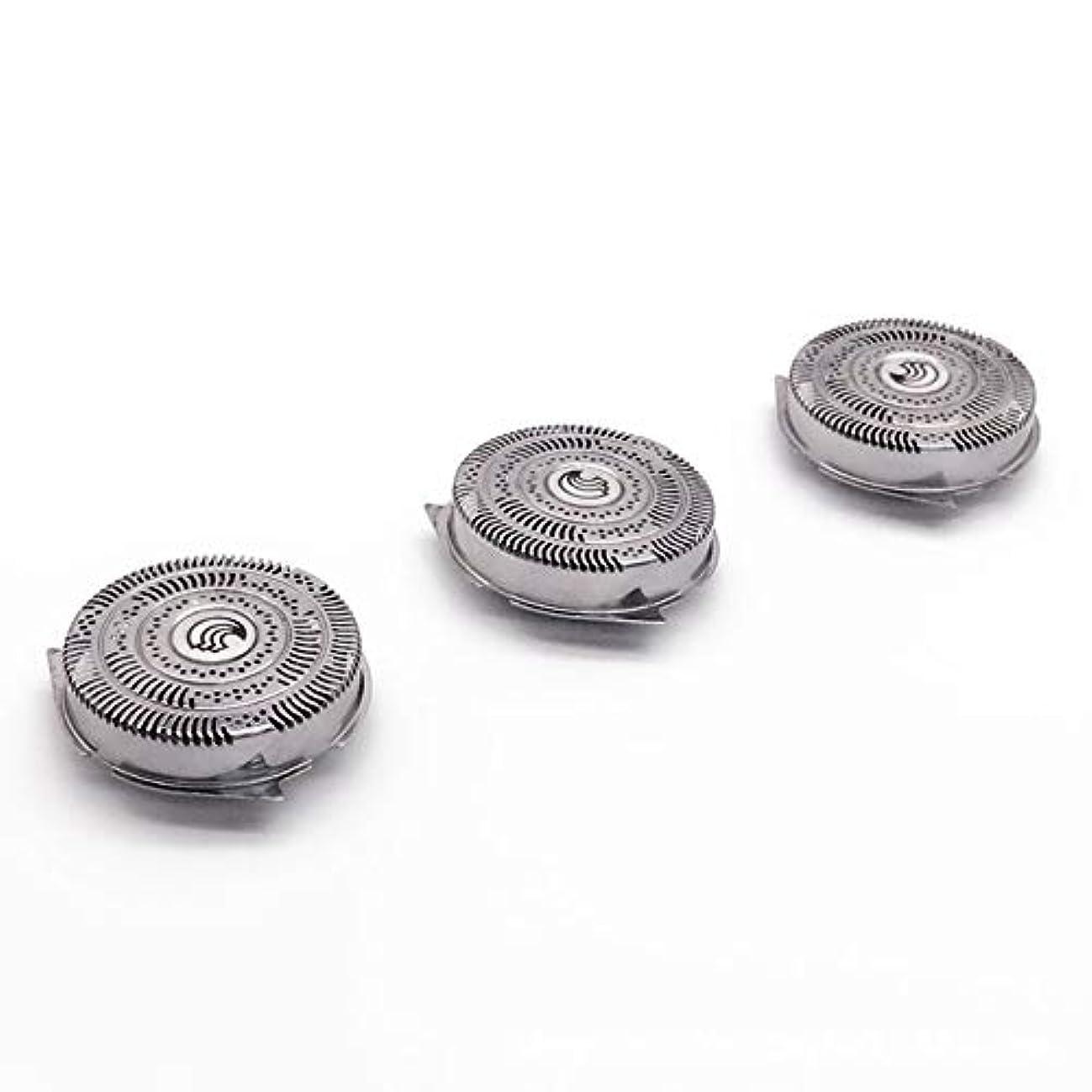 一族継承シルク3ピースシェーバーかみそり刃シェービングヘッド交換用フィットフィリップスHQ9070 HQ9080 HQ8240 / 8260 PT920ロータリーシェーバーアクセサリー(Color:silver)