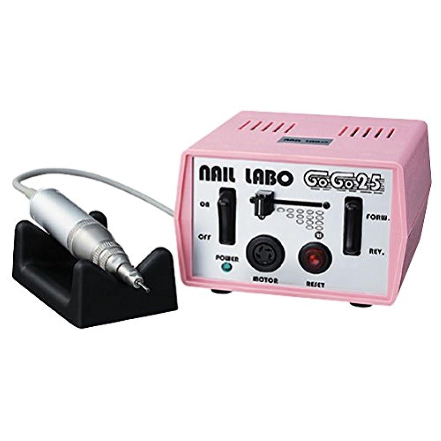 スクラブ湿度音ネイルラボ GOGO25 ピンク