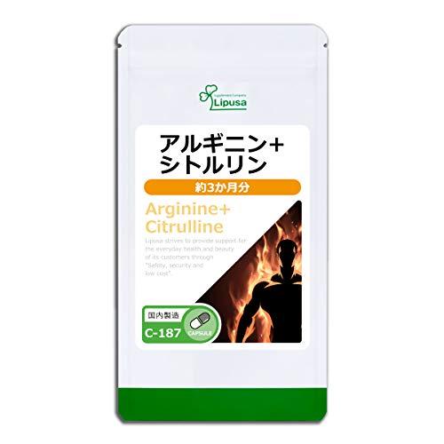 リプサアルギニン+シトルリン約3か月分C-187活力アミノ酸180カプセル/約90日分